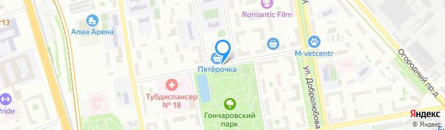 улица Гончарова