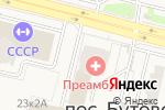 Схема проезда до компании Киоск фруктов и овощей в Бутово