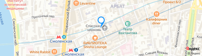 Спасопесковский переулок