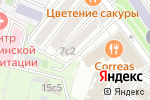 Схема проезда до компании Мармот фильм в Москве