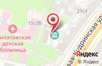 Схема проезда до компании Минотек в Москве