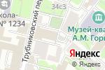 Схема проезда до компании Aloe Natural в Москве