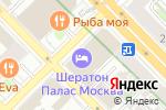 Схема проезда до компании Vinopanorama в Москве