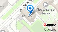 Компания Посольство Чешской Республики в г. Москве на карте