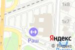 Схема проезда до компании Бэлти-Гранд в Москве