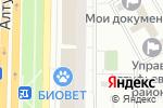 Схема проезда до компании Совет ветеранов войны и труда района Алтуфьево в Москве