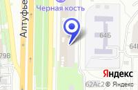 Схема проезда до компании ТФ А-АЙСБЕРГ в Москве