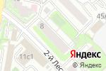 Схема проезда до компании Регистрационное дело в Москве