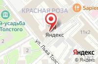 Схема проезда до компании Экстрополис Ресторанс в Москве