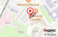Схема проезда до компании Умма в Москве