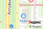 Схема проезда до компании Ульяновские двери в Москве