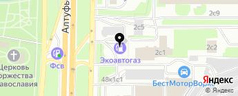 Экоавтогаз на карте Москвы