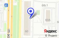 Схема проезда до компании НОТАРИУС АНУРОВА Л.А. в Москве