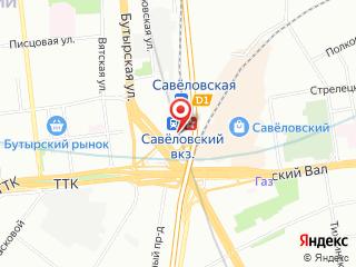 Ремонт холодильника у метро Савеловская