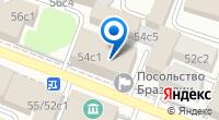 Компания Посольство Бразилии в г. Москве на карте