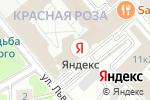 Схема проезда до компании Cantina City в Москве