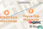 Схема проезда до компании Shake Shack в Москве