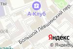 Схема проезда до компании Magico в Москве