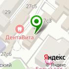 Местоположение компании Арт-бюро XXI