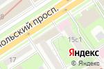Схема проезда до компании Nikko dry cleaners в Москве