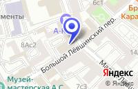 Схема проезда до компании АРТ-ЭКСПЕРТ в Москве
