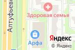 Схема проезда до компании Заядлый охотник в Москве