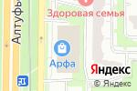 Схема проезда до компании ImageTime в Москве