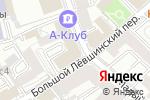 Схема проезда до компании Московский Часовой Центр в Москве
