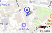 Схема проезда до компании ЦЕНТР ОФИСНОЙ ТЕХНИКИ в Москве