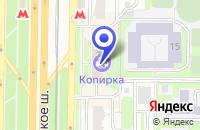 Схема проезда до компании МАГАЗИН ОБУВНОЙ ЦЕНТР В АЛТУФЬЕВО в Москве
