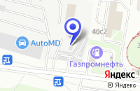 Схема проезда до компании АВТОСЕРВИС ВЕСТ-БРИЗ в Москве