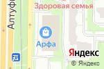 Схема проезда до компании МСК-Кредит в Москве