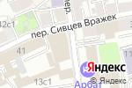 Схема проезда до компании Русская Платина в Москве