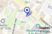 Схема проезда до компании МЕБЕЛЬНЫЙ САЛОН КОНСЕРВАТОР в Москве
