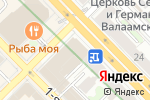 Схема проезда до компании Якорь в Москве