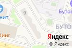 Схема проезда до компании Кредит Пилот в Бутово