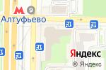 Схема проезда до компании Morekupalnikov в Москве