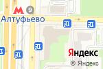 Схема проезда до компании Артпрофи в Москве
