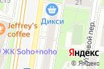 Схема проезда до компании Pravilo в Москве