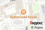Схема проезда до компании Рыбка в Москве