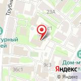 Посольство Монголии в г. Москве