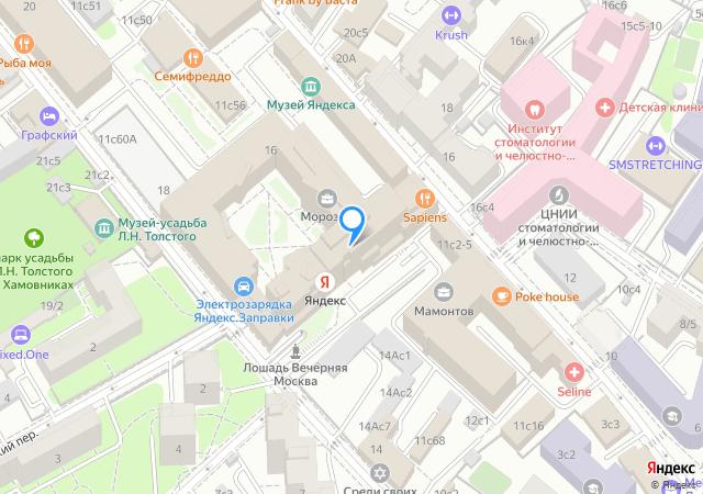 Москва, зал «Экстрополис» вофисе Яндекса наЛьва Толстого, 16.