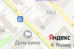Схема проезда до компании Барбарис в Москве