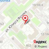 Посольство Чешской Республики в г. Москве