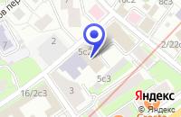 Схема проезда до компании КБ ПЕРМКРЕДИТ в Москве