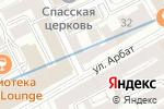 Схема проезда до компании Коллекция древностей в Москве