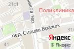 Схема проезда до компании Эталон Кредит в Москве