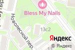 Схема проезда до компании Голубой факел в Москве