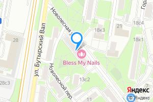 Сдается комната в трехкомнатной квартире в Москве м. Менделеевская, Новолесная улица, 17/21