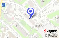 Схема проезда до компании ИНФОРМАЦИОННАЯ СЛУЖБА КОДЕКС в Москве